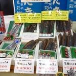 32596183 - 多田水産 須崎道の駅店