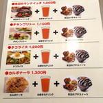 シナー カフェ - 土日限定ランチ★