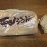 モンシェール - デニッシュ食パン