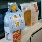 32598926 - 箱根ビール(ピルス)とちくわ、天ぷら