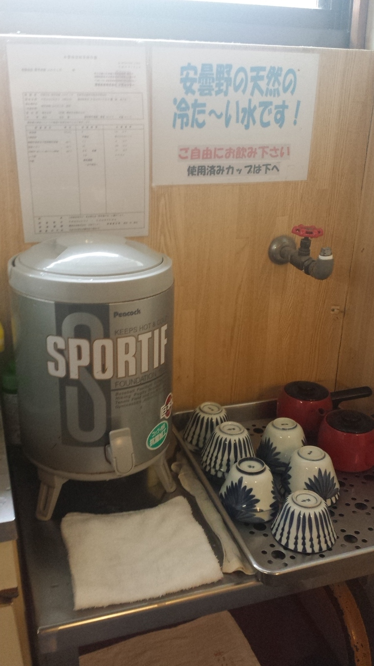 割烹旅館 山のたこ平 name=
