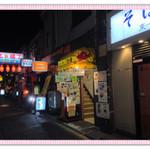 カレーショップ 酒井屋 - 黄色看板が好きですv(^_^v)♪