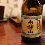 丹想庵 健次郎 - 蕎麦ビールの黒