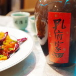 中華料理 紫光閣 - 孔府家酒
