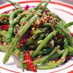 中華料理 紫光閣 - 干煽四季豆