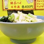 大黒家 - 標高低いキャベツラーメン750円