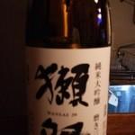 ひもの野郎 - 日本酒