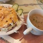 タージ・マハル - セットのサラダとスープ
