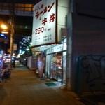 十八番 - 2014.11 ラーメン、牛丼290円って目立つ看板に♪