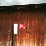 VESTA - お店の扉