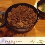 西田屋 - 但馬牛の贅沢牛丼! 間違いない美味しさ〜