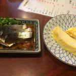 七津屋 - 鯖きずしと出し巻き