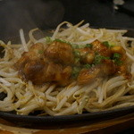 ギンホル - 鉄板ホルモン焼き(牛上ミノ)