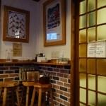 沼津フィッシュマーケットタップルーム - (2014/9月)店内