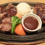 ベリーグッドマン - 黒毛和牛のサイコロステーキと黒黒ハンバーグ