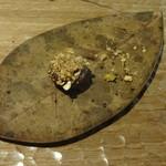 Sola - チョコレートガナッシュ