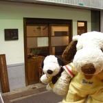 萌木星 - ボキらは阿倍野・昭和町の文の里商店街の中にある、 こちらのカフェにやってきました。 お昼時は満席になることが多い、人気のお店、 『お昼ごはんと喫茶と雑貨萌木星(ほうきぼし)』。