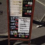 みーとん - お店の前に掲載あれたランチメニュー、定食700円