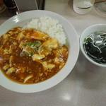 みーとん - マーボー丼(480円)