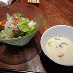 茶蔵 - サラダ&スープ