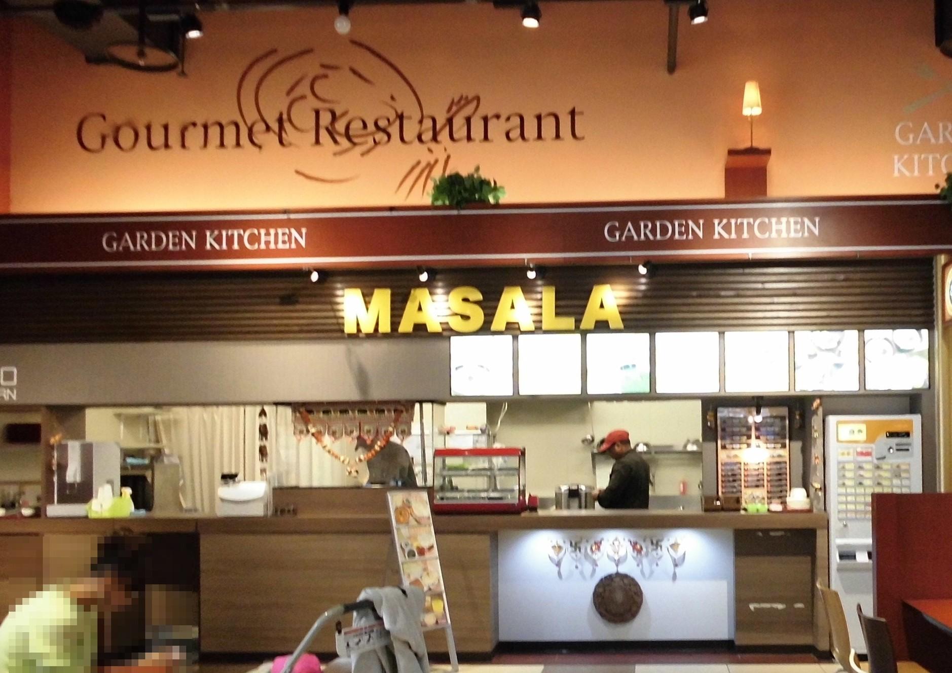 マサラ 石井店