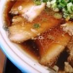 味よし - スープの表情 オイル感少なく゛深い゛