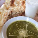 インド料理 カマナ - ほうれん草チーズカレー(ランチパスポート)