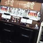 佐野ラーメン 飛龍 - 店内の様子