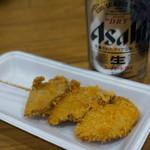 小松屋茶舗 - 料理写真:椎茸200円と缶ビール350円