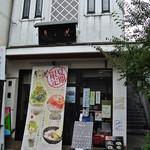 32638820 - 月ヶ瀬・外観(2014.08)