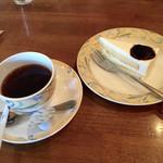 クードフー - コーヒー、ケーキセット