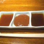 レストラン樹 - 3種類のソース