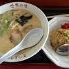 さつまラーメンルート9 - 料理写真:ラーメンB定食 \800
