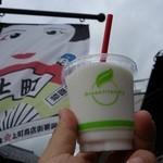成田ゆめ牧場  - 飲むヨーグルトカップ