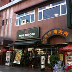南大門 - 黒崎駅、徒歩3分。       モスバーガーのあるビルの2階にあります。