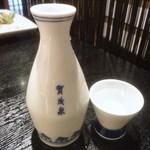 Teppanfuudosuzuran - 賀茂泉