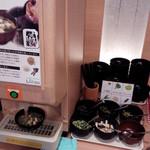 スーパーホテル - 味噌汁マシーンと具材
