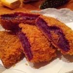 沖縄家庭料理 残波の風 - 紫いものコロッケ