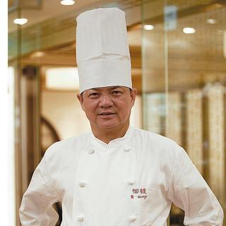 大阪四川料理の重鎮「黄村宝」総料理長~厚生労働大臣賞受章