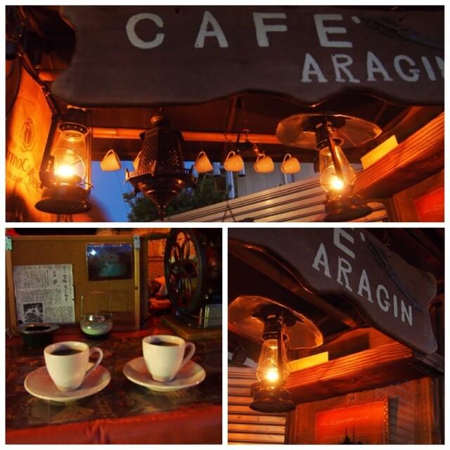 カフェ アラジン 栃木 県 足利 市