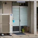 元気一杯 - 2014年11月14日(金) 開店中の状態