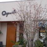 Ogawatei - 看板