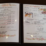 32646969 - LUNCH MENU