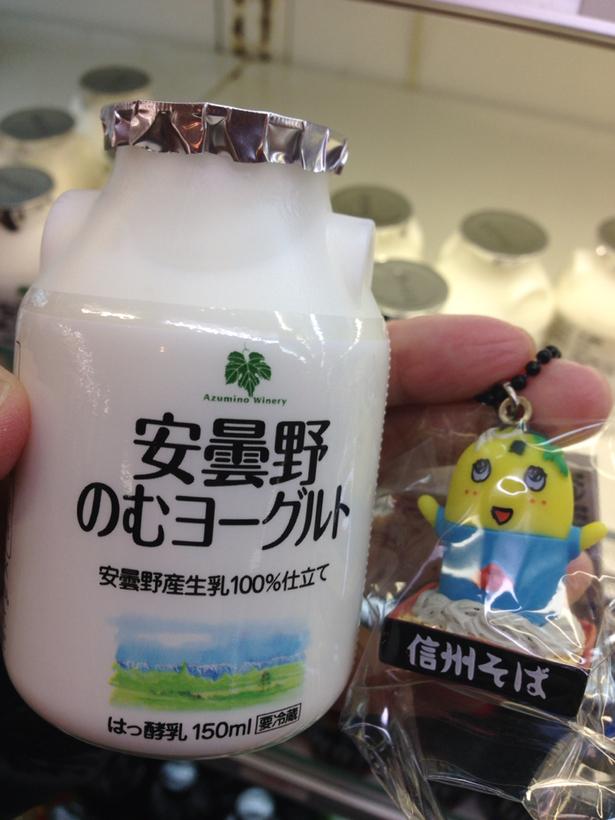 東部湯の丸サービスエリア 上り線 ショッピングコーナー name=