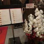 ヴォーノ ナポリ - 開店祝いのお花。