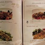 ヴォーノ ナポリ - アクアパッツァや、牛ほほ肉のホロホロ煮込みとか、、、美味しそう~♡