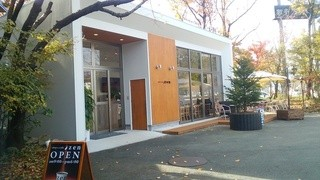 shop&cafė zen