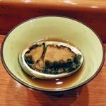 篠寿司 - あわび煮 600円前後。