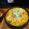 ふぅふぅ - 料理写真:期間限定?チゲちゃんぽん780円