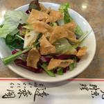 蓬莱閣 - ランチサービスのサラダ